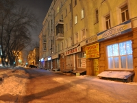 Yekaterinburg, Chelyuskintsev st, house 64. Apartment house