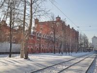 Yekaterinburg, sample of architecture Комплекс мельницы Борчанинова-Первушина., Chelyuskintsev st, house 108
