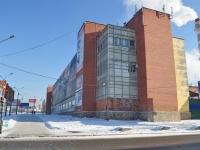 Yekaterinburg, Chelyuskintsev st, house 112. factory