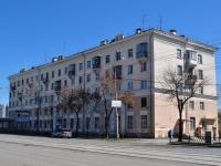 叶卡捷琳堡市, Chelyuskintsev st, 房屋92