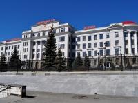 Екатеринбург, Челюскинцев ул, дом 11