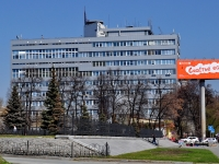 neighbour house: st. Chelyuskintsev, house 11Б. office building