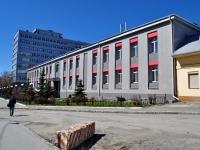 叶卡捷琳堡市, Chelyuskintsev st, 房屋 13. 火车站