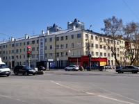 neighbour house: st. Chelyuskintsev, house 60. Apartment house