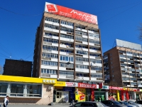 Yekaterinburg, Chelyuskintsev st, house 19. Apartment house