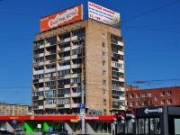 Yekaterinburg, Chelyuskintsev st, house 23. Apartment house