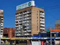 叶卡捷琳堡市, Chelyuskintsev st, 房屋 25. 公寓楼