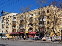 Yekaterinburg, Chelyuskintsev st, house 29. Apartment house