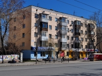 neighbour house: st. Chelyuskintsev, house 31. Apartment house