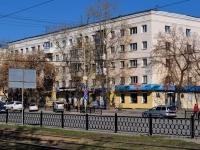 Yekaterinburg, Chelyuskintsev st, house 33. Apartment house