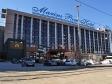 Екатеринбург, Челюскинцев ул, дом106