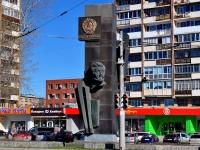 Yekaterinburg, stele в честь присвоения Свердловску Ордена ЛенинаChelyuskintsev st, stele в честь присвоения Свердловску Ордена Ленина