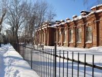 Екатеринбург, Челюскинцев ул, дом 3