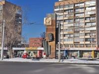 neighbour house: st. Chelyuskintsev. stele в честь присвоения Свердловску Ордена Ленина