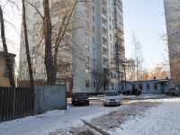 Yekaterinburg, Sverdlov st, house 2. Apartment house