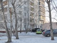 Екатеринбург, Свердлова ул, дом 4