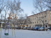 neighbour house: st. Sverdlov, house 6/1. office building