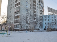 Yekaterinburg, Sverdlov st, house 6. Apartment house