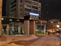 Екатеринбург, Свердлова ул, дом 6