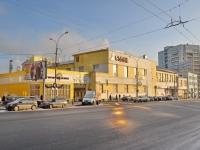 Екатеринбург, Свердлова ул, дом 8