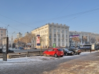 neighbour house: st. Sverdlov, house 11А. office building