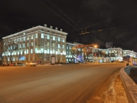 Yekaterinburg, Sverdlov st, house 11А. office building