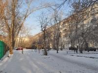Екатеринбург, Свердлова ул, дом 11