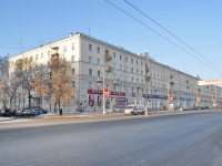 neighbour house: st. Sverdlov, house 11. Apartment house