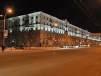 Yekaterinburg, Sverdlov st, house 11. Apartment house