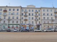 Yekaterinburg, Sverdlov st, house 15. Apartment house