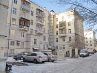 Yekaterinburg, Sverdlov st, house 22. Apartment house