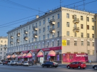 neighbour house: st. Sverdlov, house 22. Apartment house