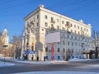 Екатеринбург, Свердлова ул, дом 27