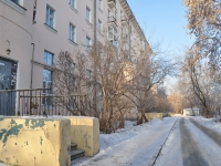 Yekaterinburg, Sverdlov st, house 30. Apartment house