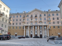 neighbour house: st. Sverdlov, house 30. Apartment house