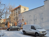 Yekaterinburg, housing service Екатеринбургэнерго, МУП, Sverdlov st, house 34А