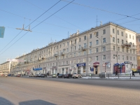 neighbour house: st. Sverdlov, house 34. Apartment house