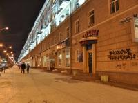 Yekaterinburg, Sverdlov st, house 34. Apartment house