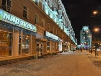 Екатеринбург, улица Свердлова, дом 34. многоквартирный дом