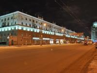 叶卡捷琳堡市, Sverdlov st, 房屋 34. 公寓楼