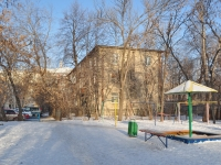 neighbour house: st. Sverdlov, house 56А. Apartment house