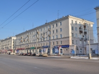 neighbour house: st. Sverdlov, house 56. Apartment house