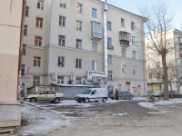 Yekaterinburg, Sverdlov st, house 60. Apartment house
