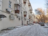 Екатеринбург, Свердлова ул, дом 62