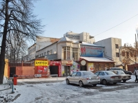 neighbour house: st. Sverdlov, house 64. shopping center