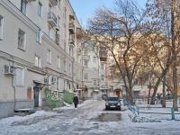 Екатеринбург, Свердлова ул, дом 66