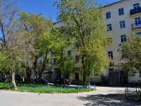 neighbour house: st. Sverdlov, house 15. Apartment house
