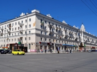 neighbour house: st. Sverdlov, house 27. Apartment house