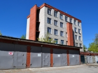 Yekaterinburg, Sverdlov st, house 38. office building