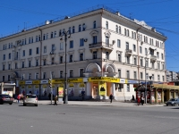 neighbour house: st. Sverdlov, house 60. Apartment house